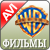 Видео-->Зарубежное кино
